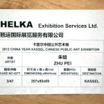 KASSEL, CHINA PUBLIC ART, CON-BOX, 25.09.2012