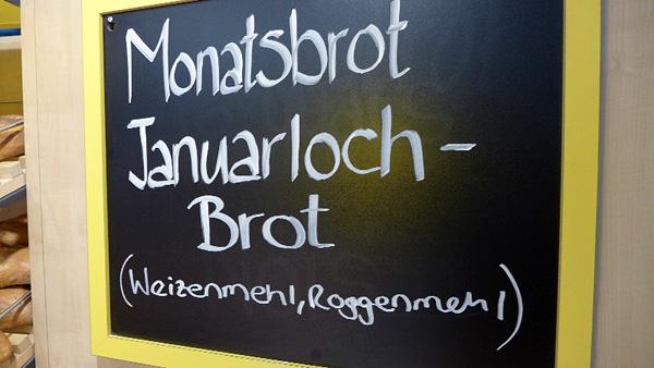 Zürich, Markthalle am Viadukt, 04.01.2013