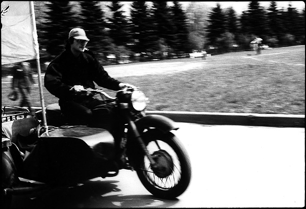 Moskau ..... im Gorki Park, 1989