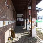 WERNIGERODE, form gestaltung ddr., Aussen n.Süd-Ost, 24.03.2013