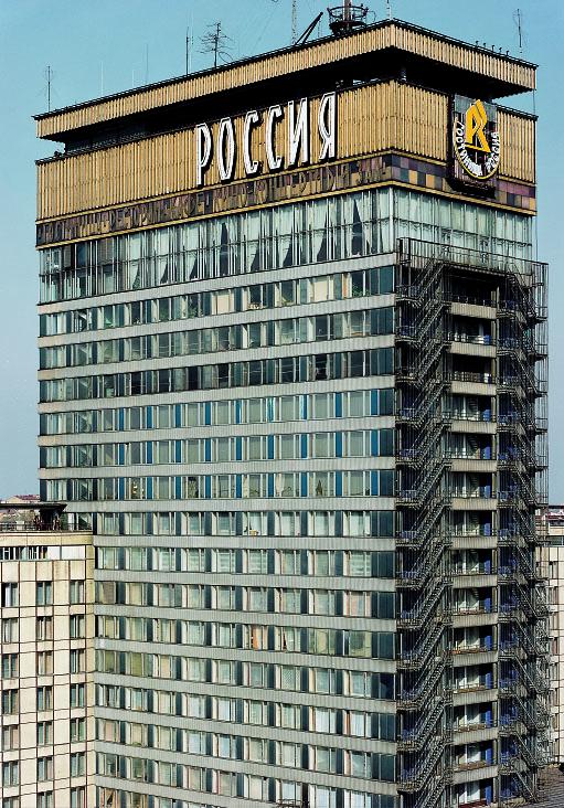 MOSKAU, FORMAT MINI 125x175cm / MAXI 185x256cm DIASEC@GRIEGER